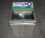320型茶叶真空包装机优惠促销图片