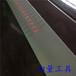 長期供應白鋼量油尺帶探測量油尺防爆量油尺