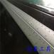長期供應裁布鋁尺雙面刻度鋁尺學生用鋁尺3米鋁制尺