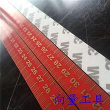 廠家定制供應鋼皮尺帶膠中分尺機械設備中分尺廠家定制圖片