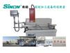 铝合金型材数控钻铣床GCGZD-1000