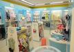 成都母嬰用品店展柜/母嬰展柜展示柜臺/貨柜定做工廠