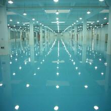 供兰州环氧导静电地坪漆和甘肃环氧树脂地坪漆厂家