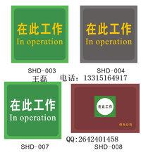 北京供应第三方检测配电室绝缘胶垫_3mm厚绝缘胶垫_黑色绝缘胶垫厂家价格