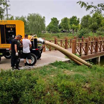 五星冀虹应急抢险移动式泵车技术参数
