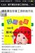 微信营销服务微信广告服务