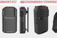 高清1080p3G4G单兵装备湖北