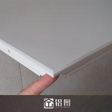 佛山铝天花厂家直销600600铝扣板吊顶铝天花板图片