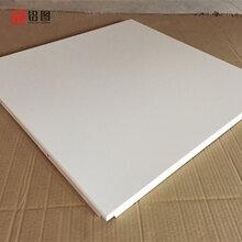 厂家直销暗架铝扣板斜边铝天花板新型吊顶铝扣板图片