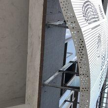 雕花铝单板幕墙吊顶装饰材料雕花板厂家直销图片
