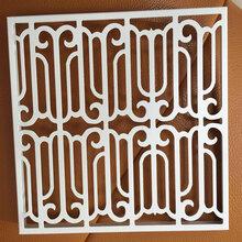雕花铝单板厚度可定制厂家直销图片