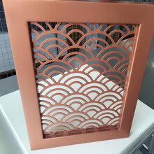雕花铝单板厂家直销批发销售可定制厚度图片