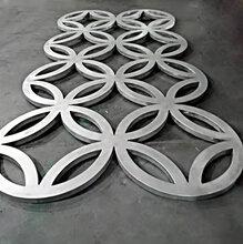 异形铝单板各类造型铝单板定制图片