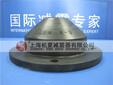 JDE型橡胶隔震器,锥形橡胶隔振器批发价格松夏品牌