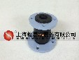 橡胶接头价格,DN50pn10橡胶接头价格价格批发质量保障
