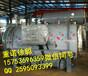 胶辊工业硫化罐