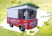 样样红豪华餐车电动四轮餐车烧烤快餐车带棚防雨餐车流动房餐车