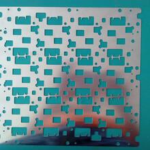 供应东莞电子产品工装夹具生产厂家不锈钢治具激光雕刻加工金属蚀刻厂不锈钢腐蚀加工图片