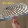 铝网板价格