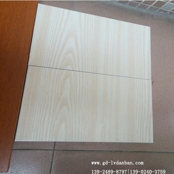 铝蜂窝板,铝蜂窝复合板,铝蜂窝板价格