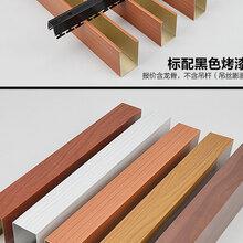 木纹铝方通50木纹铝方通价格临沂厂家现货图片