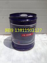 长沙供应冷冻油台湾复盛FS-100M官网报价复盛螺杆机润滑油图片
