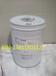 CPI4214-320高温冷冻油中央空调取暖专用油深圳华莱总厂供货