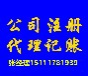 青海代办资质西宁资质升级青海资质增项西宁代办公司