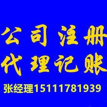 青海资质代办代办资质,无人员照样办资质!!
