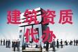青海省注册公司西宁市公司注册专业高效低费用