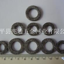 供應鋼絲網墊圈排氣管隔熱墊圈減震墊圈圖片