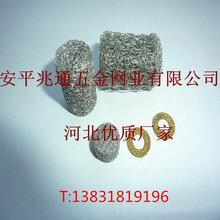 高品质不锈钢勾花网垫圈缓冲垫圈——兆通供应