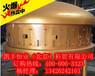 广西小型烤鱼炉机器,玉林长方形无烟烤鱼炉设备