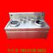 銀川磁萊德商用電磁爐生產廠家