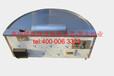 湖南衡阳首家220V电磁铁板烧设备厂家