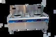 乐山专业生产5KW-30KW商用电磁炉,商用电磁灶