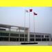 吉林凯丰恒业厂区旗杆,延边国旗旗杆尺寸标准专业