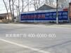 湖北墙体广告价格、监利墙体广告、喷绘墙体广告