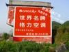 湖北墙体广告、荆州墙体广告、墙喷绘膜墙体广告的报价