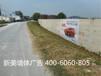荆州墙体广告-在湖北做一幅刷墙广告的刷墙费是多少