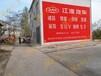 荆州墙体广告-湖北墙体广告-荆州高墙广告