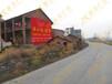 荆州墙体广告-湖北墙体广告-荆州户外广告价格
