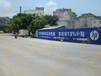 随州墙体广告-随州喷绘墙体广告多少钱一平方