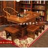 中式榆木实木大展宏图茶桌组合