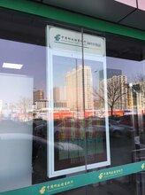 43寸双屏广告机橱窗水牌吊银行装吊挂双面电子海报一体机深圳拼接屏广告机厂家