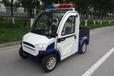 天盾生产6-8座电动巡逻车价格