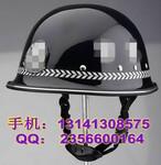 执勤头盔定做印字保安头盔安保专用头盔图片