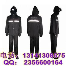 警蓝色反光雨衣执勤反光雨衣分体雨衣