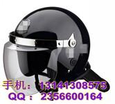 防爆头盔全防护防爆头盔带面罩防爆头盔图片