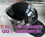 黑色防爆头盔安保专用防爆头盔图片